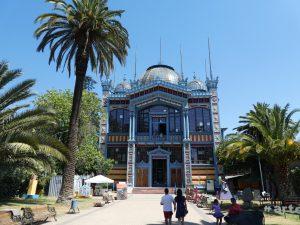Museo Artequin, Santiago